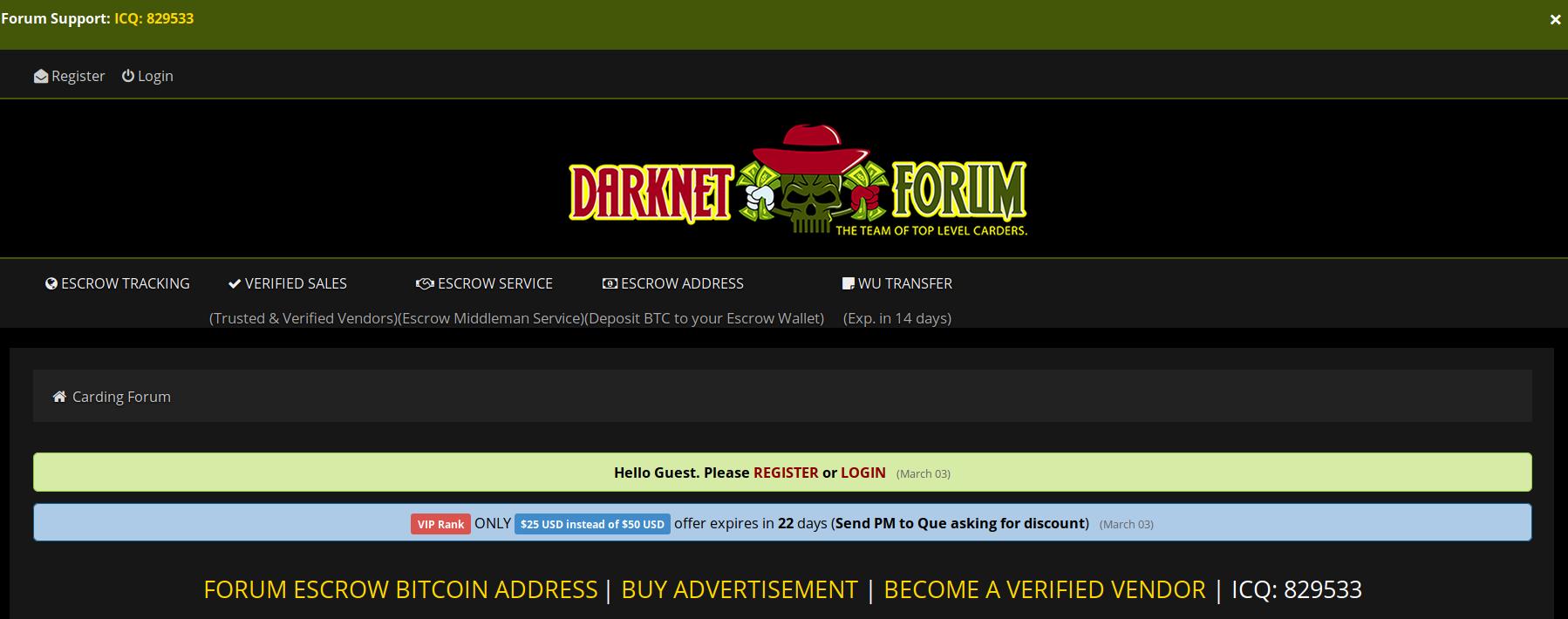 cardingforums.ws – Legit carding forums reviews.